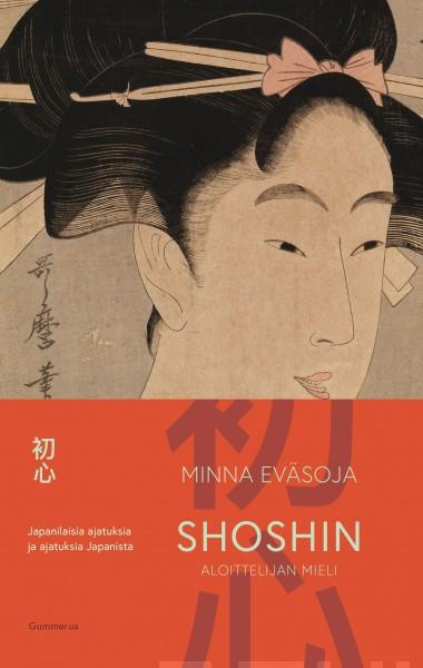 Shoshin - aloittelijan mieli -kansikuva