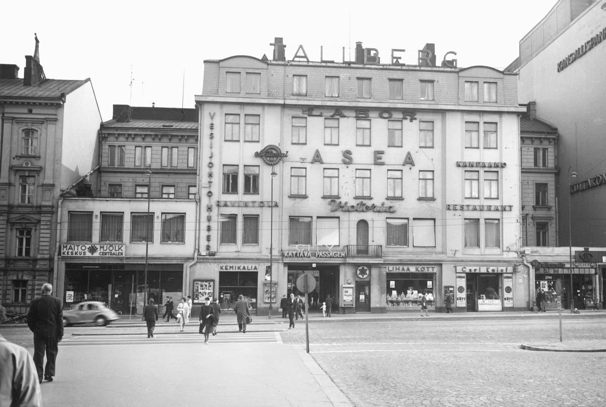 Helsingin Vesijohtoliike