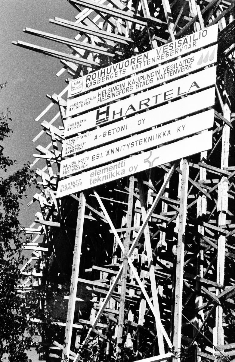 Roihuvuoren vesitornin rakentaminen kesällä 1978.